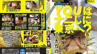 SABA-301 YOU To Nani To Tokyo? Five
