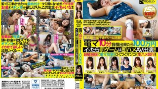 SABA-302 Amateur Girls Rikuichiroku Dream Challenge! …