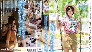 SDAB-044 Ayukawa Tsubomi, Jav Censored