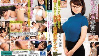SERO-373 Good Personality.Mude Heady Busty Glasses Nursery Teacher … Aizawa Yurina