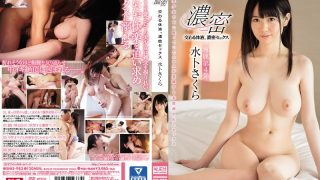 SNIS-983 Fluid Intersecting, Dense Sex Tower Sakura