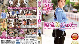 UMSO-148 Hanamori Jogger Vol.1