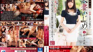 XVSR-262 A Sensual Novel