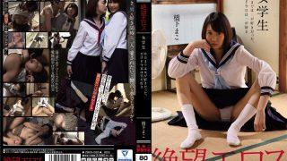 ZBES-032 Desperation Eros Masako Hashigashi Girls Student …