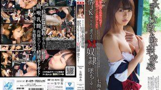 APAK-180 Nanami Yua, Jav Censored