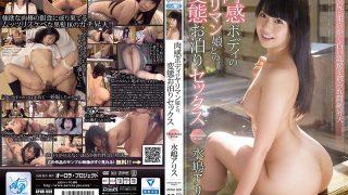 APNH-009 Mizushima Arisu, Jav Censored