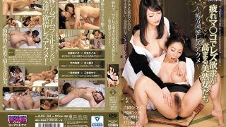 AUKG-394 Jav Censored