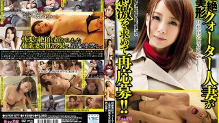AVKH-077 Transcendence Beauty Quarter Married Woman Reapply For Seeking Stimulation!