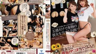 BBAN-139 Jav Censored