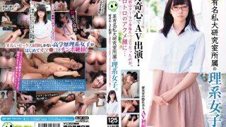 BLOR-048 Uesugi Rena, Jav Censored