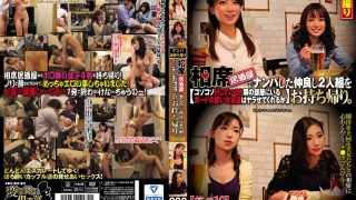 CLUB-397 Kurata Mao, Jav Censored