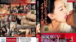 NASS-671 Jav Censored