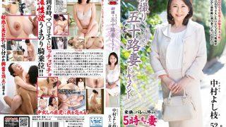 JRZD-605 Nakamura Yoshie, Jav Censored