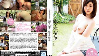 VGD-186 Sasaki Conservation, Jav Censored