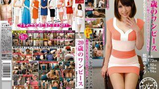FNK-017 Matsuoka Seira, Jav Censored