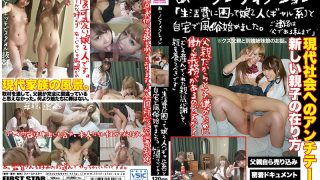 FSYG-003 Jav Censored