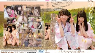 LOVE-373 Jav Censored