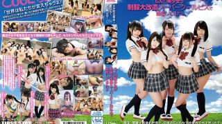 LOVE-379 Jav Censored