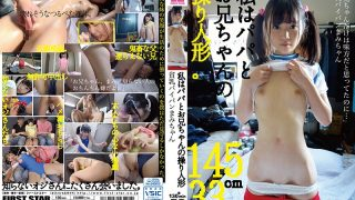 LOVE-389 I Am A Puppet And A Puppet Of My Older Brother Mami-chan …