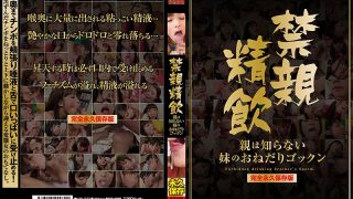 HTK-033 Jav Censored