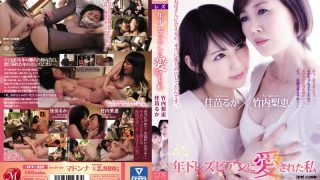 JUY-232 Jav Censored