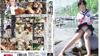 KTKP-081 Inamura Hikari, Jav Censored