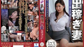 NSPS-589 Ichimatsu Airi, Jav Censored