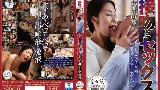 NSPS-609 Ichijou Kimika, Jav Censored