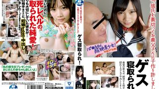 SINN-004 Jav Censored