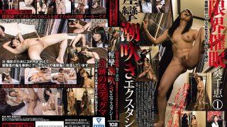 SRED-001 Aoi Chie, Jav Censored