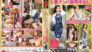 AFS-026 Housewife Nampa Home Vaginal Cum Shot …