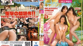 AVOP-312 Jav Censored