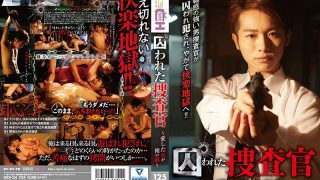 GRCH-234 Jav Censored