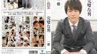 GRCH-237 Jav Censored