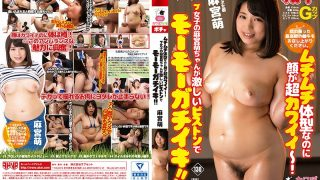 KWPO-001 My Face Is Super Cute! Momo Miya Is A Fierce Piston And Momo Gachikei! !