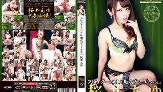 DJSK-040 Sakurai Ayu, Jav Censored