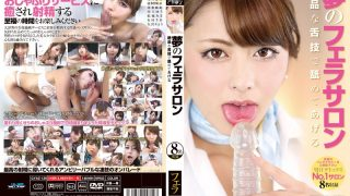 GYAZ-126 Jav Censored
