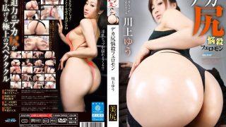 JXAZ-002 Kawakami Yuu, Jav Censored