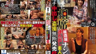 ITSR-048 Jav Censored