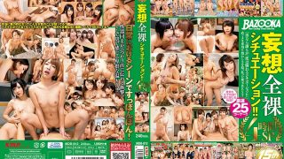 MDB-812 Fantasy Naked Situation! It Is! 4 Hours SP