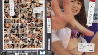 ATID-289 This, You Are You, Kosai Saki