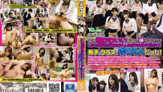AVOP-310 Suddenly I Got A Very Cute In-law Sister! …