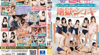 AVOP-321 Freedom Gakuen Big Tits Swimming Department Full Of Girls' Power The Girls …