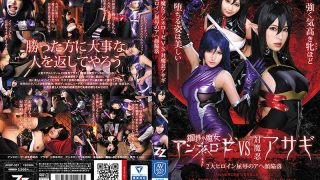AVOP-357 Steel Witch Annelose VS Vs. Oshinobi Asagi …
