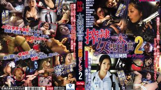 CMN-178 Captive Lady Investigator Capture Torture Collection 2
