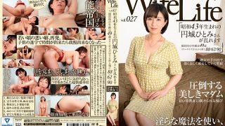 ELEG-027 WifeLife Vol. 027 · Hitomi …