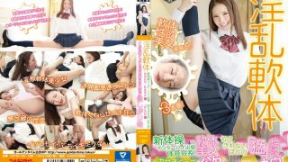 GDTM-199 [Nympho Soft Body] (Rhythmic Gymnastics Interhi Participation! …