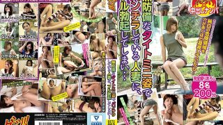 GETS-052 Full Erection To A Married Woman Who Is Panicking With An Unprotected Tightmini …