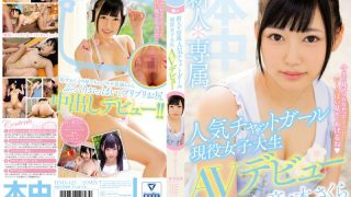 HND-425 Newcomer * Exclusive Popular Chat Girl Active Women's Student AV Debut! ! Sonori Sonori
