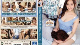IPX-009 A Very Beautiful Older Sister's Gentle Tender Language And A Happy Feeling Encapsulating Lead Sex Visit To Your Amateur's Home Hidengo Yuzu Sunflower